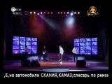 Данир Сабиров - Ой, улэм, улэм (Концерт Анвара Нургалиева)